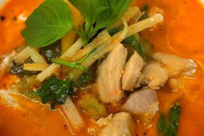 แกงเผ็ดแดง|レッドカレー|Chicken or Pork Red Curry