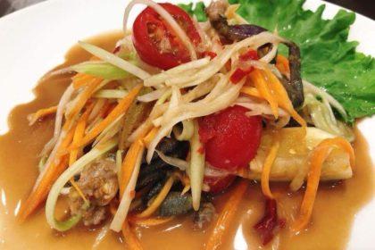 ตำปูปลาร้า ソムタムプラーラー パパイヤサラダ塩誓とぶら一ら一入り 発酵調味料プラーラーを使用 Papaya Salad With Precerved Macarel Fish&Salted Crab