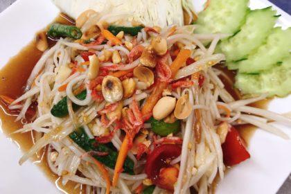 ตำซั่ว ソムタムスワ そうめん入り青ババイヤのサラダ Papaya Salad with Vermicelli