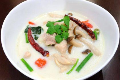 ต้มข่าไก่ トムカーガイ タイ風鶏肉のココナッツミルクスープ Thai chicken coconut milk soup