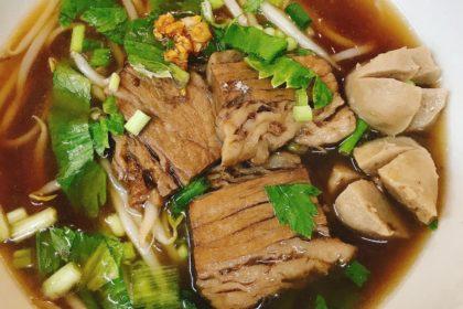 ก๋วยเตี๋ยวเนื้อตุ๋น|クィッティアオヌアトゥン|牛肉煮込みズープ|Thai Noodle soup with stewed Beef