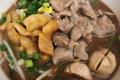 ก๋วยเตี๋ยวหมูน้ำตก|センレックナームトックムー|豚の血が入ったスープビーフン|Noodles with Pork in Spicy Thicken Soup